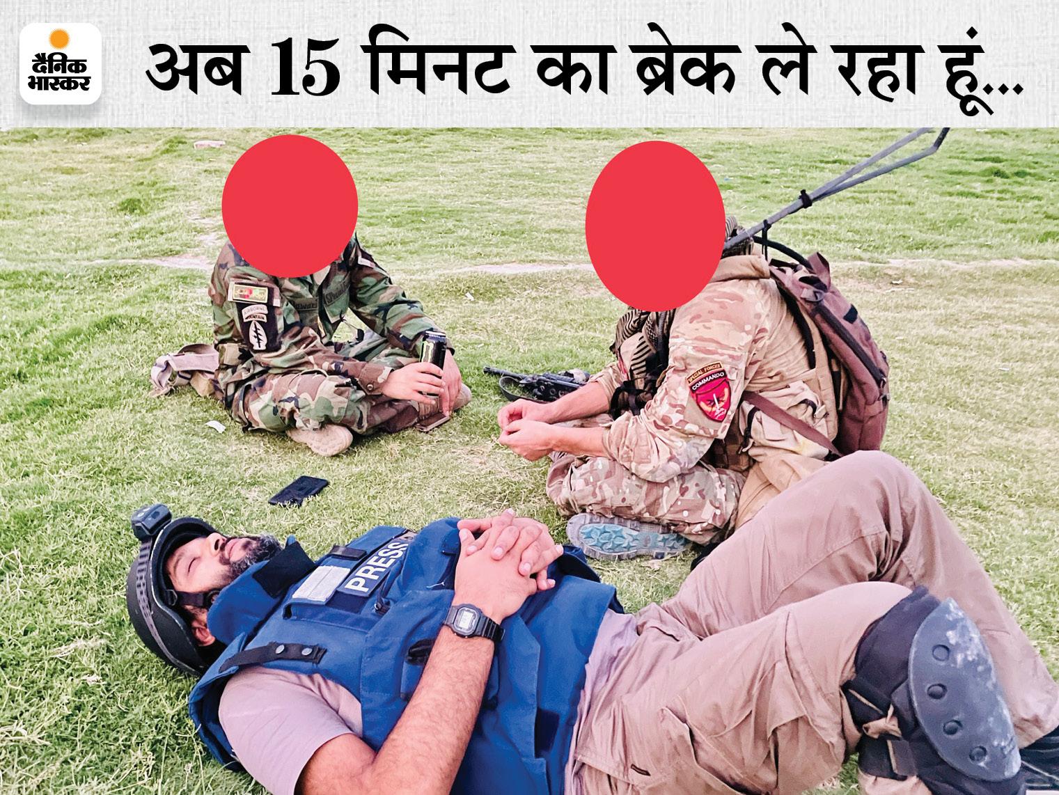 दानिश की यह फोटो अफगानिस्तान के कंधार में ली गई थी। इसे उन्होंने 13 जुलाई को सोशल मीडिया पर शेयर किया था। दानिश ने लिखा था- 15 घंटे के मिशन के बाद 15 मिनट का ब्रेक ले रहा हूं। (फोटो- रॉयटर्स)