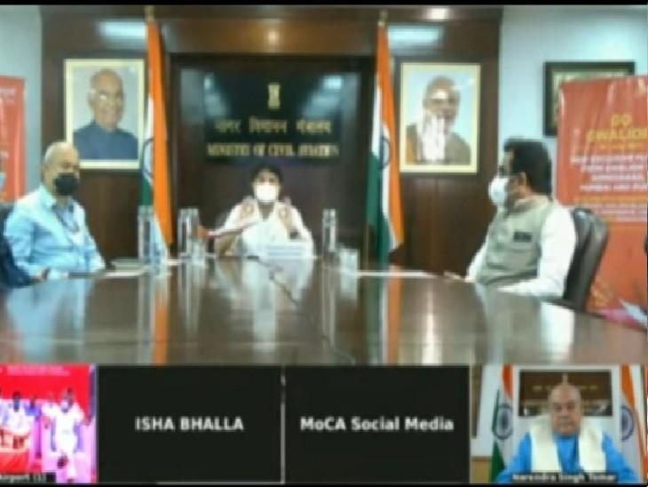 दिल्ली में बैठकर पांच शहरों के लिए नई उड़ान का शुभारंभ करते केन्द्रीय मंत्री नगारिक उड्डयन मंत्री ज्योतिरादित्य सिंधिया।