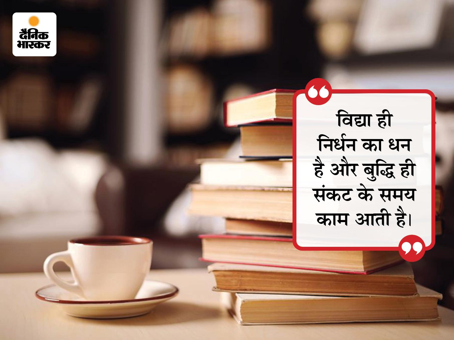 कोई भी व्यक्ति तब तक हारता नहीं है, जब तक कि वह हिम्मत नहीं हारता है|धर्म,Dharm - Dainik Bhaskar