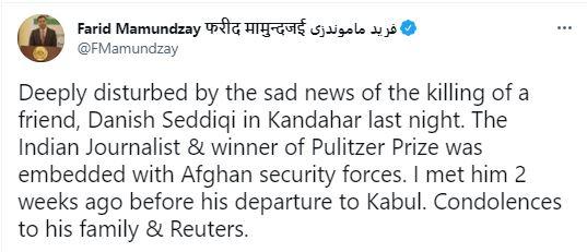 अफगानिस्तान के एम्बेस्डर फरीद मामुन्दजई ने ट्वीट कर दी जानकारी।