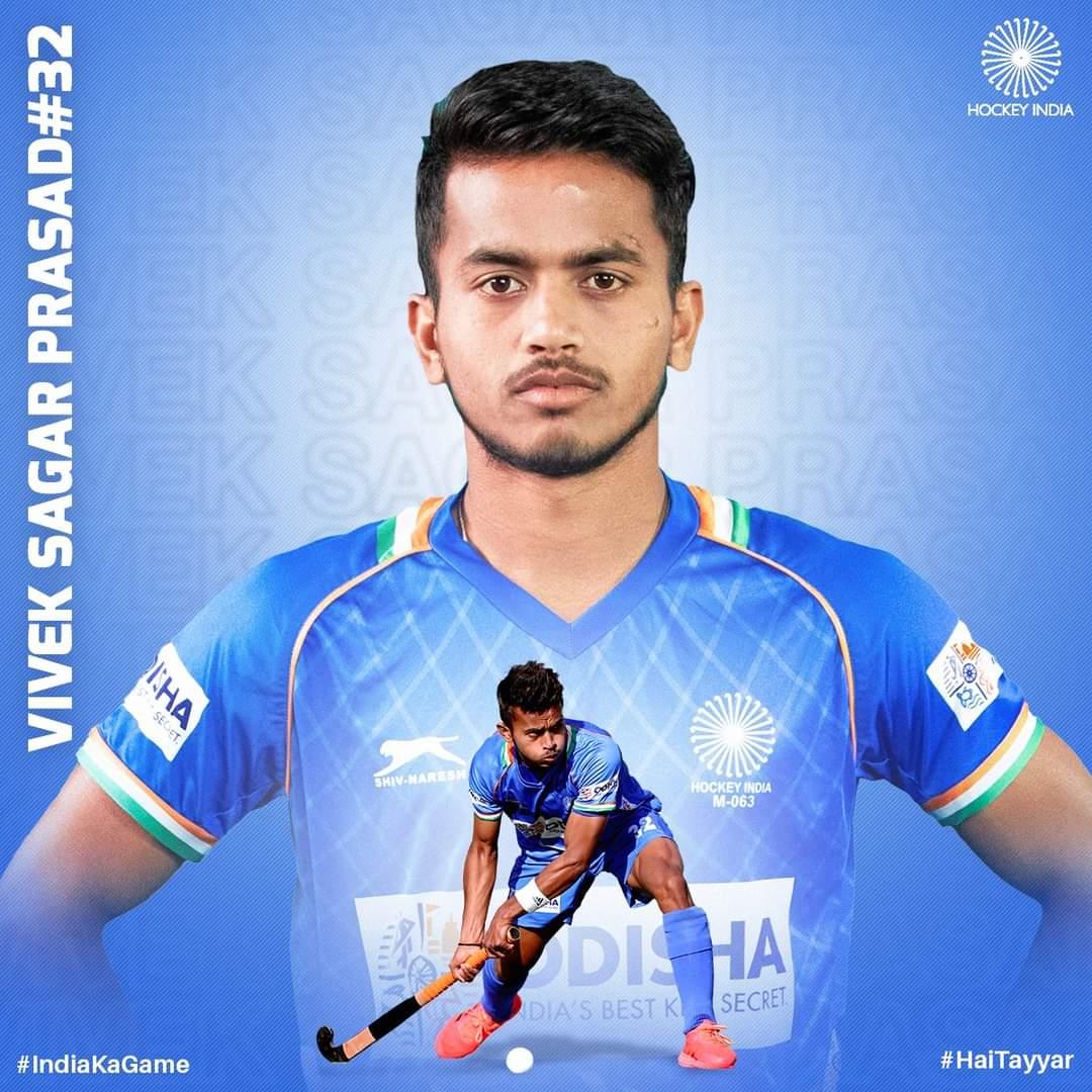 हॉकी में भारतीय टीम का प्रतिनिधित्व करेगा विवेक सागर; MP से हॉकी में एकमात्र खिलाड़ी, कल टीम होगी रवाना|होशंगाबाद,Hoshangabad - Dainik Bhaskar