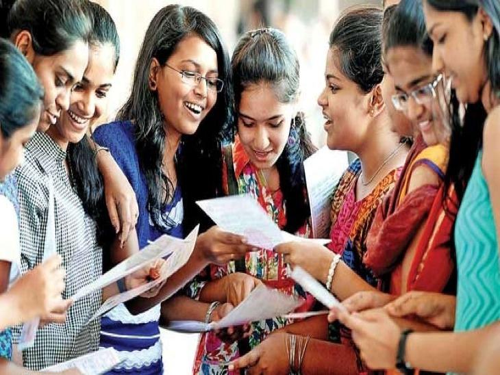 राज्य बोर्ड ने जारी किया 10वीं का रिजल्ट; 957 स्टूडेंट्स ने हासिल किए 100% मार्क्स करिअर,Career - Dainik Bhaskar