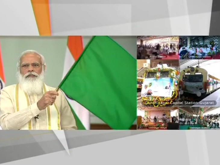 PM ने नई ट्रेन समेत कई प्रोजेक्ट लॉन्च किए, कहा- सोमनाथ की धरती को विश्वनाथ की धरती से जोड़ा, जल्द ही श्रीनगर भी कन्याकुमारी से जुड़ेगा|गुजरात,Gujarat - Dainik Bhaskar