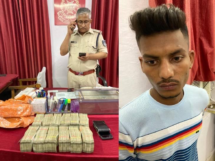 जबलपुर GRP ने युवक को दबोचा; एक व्यापारी का पैसा लेकर मुंबई जा रहा था आरोपी, एक ट्रिप के मिलने थे 2 हजार|जबलपुर,Jabalpur - Dainik Bhaskar