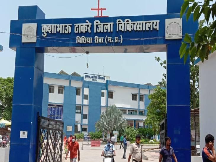 रीवा के बिछिया जिला अस्पताल का 2 करोड़ से होगा कायाकल्प, बढ़ेगी बेडों की संख्या, लगेगी सीटी स्कैन मशीन रीवा,Rewa - Dainik Bhaskar