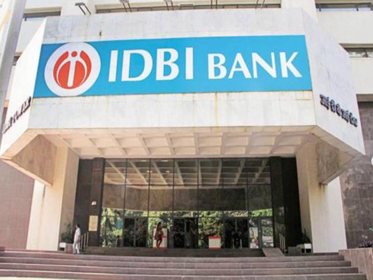 IDBI बैंक ने फिक्स्ड डिपॉजिट की ब्याज दरों में किया बदलाव, यहां FD कराने पर मिलेगा अधिकतम 5.30% ब्याज|बिजनेस,Business - Dainik Bhaskar