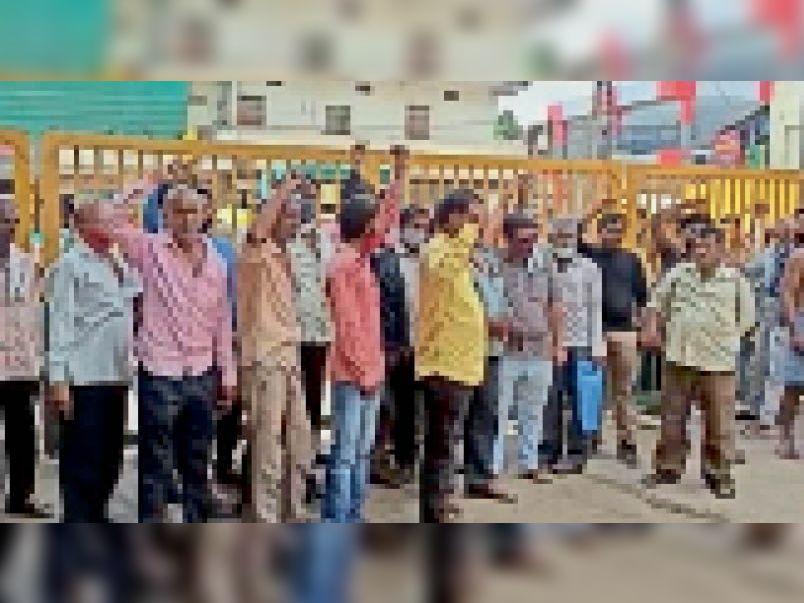 सल्फास खाने से इंदौर रैफर साथी की मौत पर तुलावटी हुए गुस्सा|खरगोन,Khargone - Dainik Bhaskar