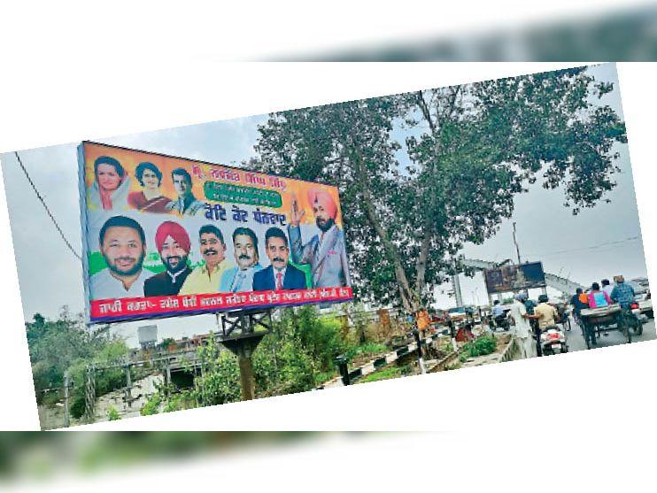 कैप्टन की सोनिया को चिट्ठी- ऐसे दखल से पार्टी-सरकार को हो सकता है नुकसान जालंधर,Jalandhar - Dainik Bhaskar