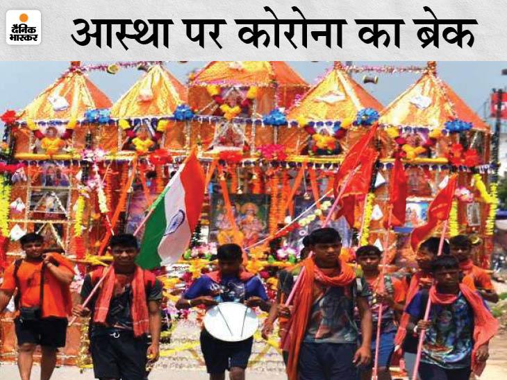 मंजूरी देने के बाद योगी सरकार ने यात्रा रद्द की, एक दिन पहले सुप्रीम कोर्ट ने फैसले पर विचार करने को कहा था लखनऊ,Lucknow - Dainik Bhaskar