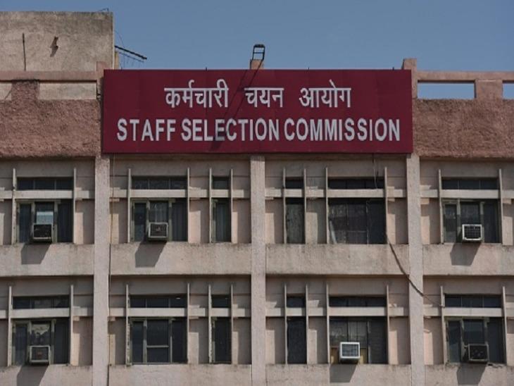 SSC ने कंबाइंड ग्रेजुएट लेवल एग्जाम का नया शेड्यूल जारी किया, करीब 7000 पदों पर भर्ती के लिए 13 अगस्त से होगी परीक्षा|करिअर,Career - Dainik Bhaskar