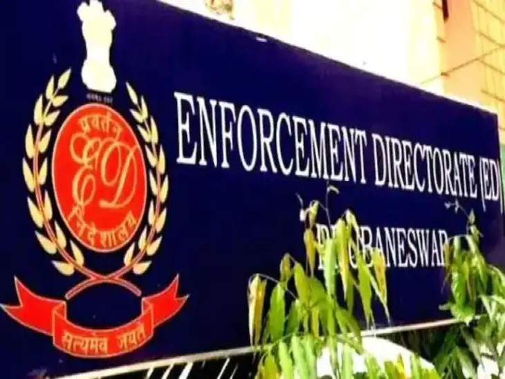 मनी लांड्रिंग में फंसी 4 कंपनियों के मालिकों की लखनऊ में संपत्तियों की तलाश, ED ने DM-LDA वीसी से मांगा ब्योरा|लखनऊ,Lucknow - Dainik Bhaskar