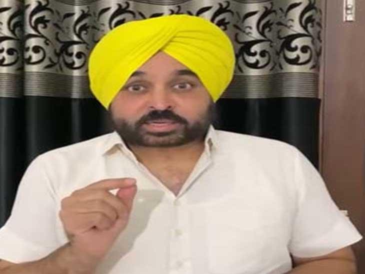 AAP के सांसद भगवंत मान ने कहा किसान आंदोलन को कैप्टन आतंकवाद के नाम पर खत्म करवाना चाहते है। - फाइल फोटो - Dainik Bhaskar