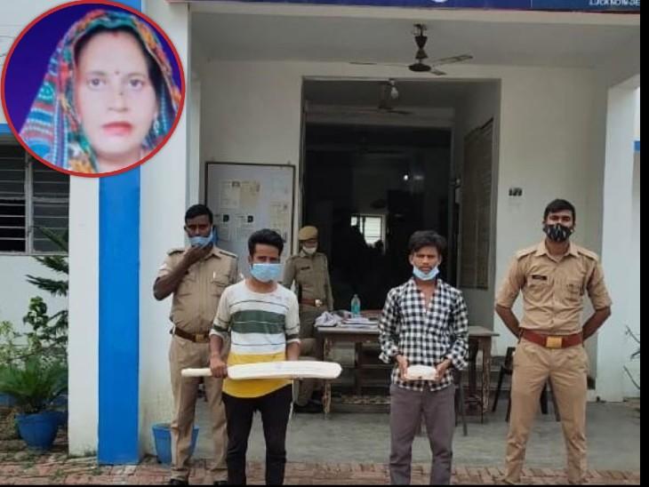 क्रिकेट बैट से मां-बाप पर किए ताबड़तोड़ वार, माता की तुरंत मौत हो गई; पिता घायल, बेटे गिरफ्तार लखनऊ,Lucknow - Dainik Bhaskar