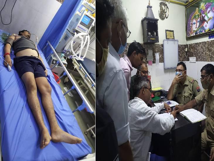 पेट दर्द की शिकायत पर अस्पताल में भर्ती हुआ था युवक, अयोध्या के रहने वाले युवक की अलीगढ़ के निजी अस्पताल में मौत|अलीगढ़,Aligarh - Dainik Bhaskar