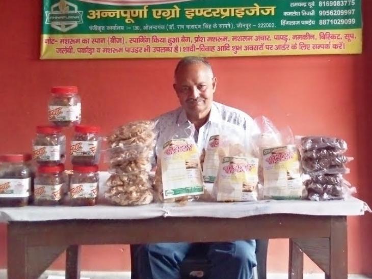 रामचंद्र अलग-अलग शहरों में स्टॉल लगाकर भी मशरूम के उत्पादों को बेचते हैं।