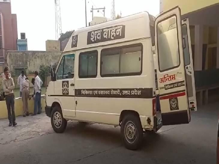 सड़क किनारे खड़ी रोडवेज बस में कैंटर ने मारी टक्कर, बस कंडक्टर समेत तीन कि मौत; 4 लोग घायल|मुरादाबाद,Moradabad - Dainik Bhaskar
