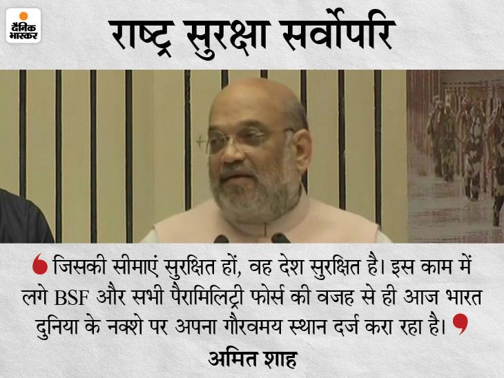 शाह बोले- ड्रोन और सुरंगों के जरिए देश के खिलाफ साजिश की जा रही; हम हर चुनौती के लिए तैयार|देश,National - Dainik Bhaskar