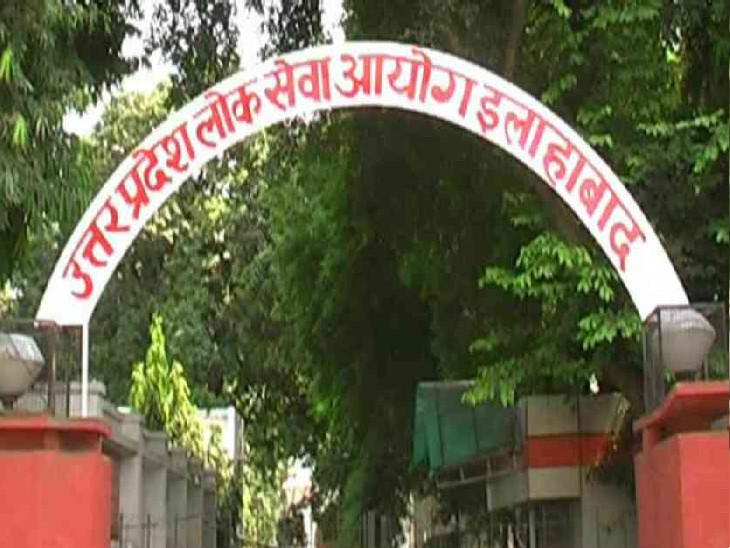 23 जुलाई तक आयोग की वेबसाइट पर उपलब्ध रहेगा; परिक्षार्थियों का आरोप- स्केलिंग न होने से हिंदी भाषी छात्र हुए लड़ाई से बाहर|प्रयागराज,Prayagraj - Dainik Bhaskar