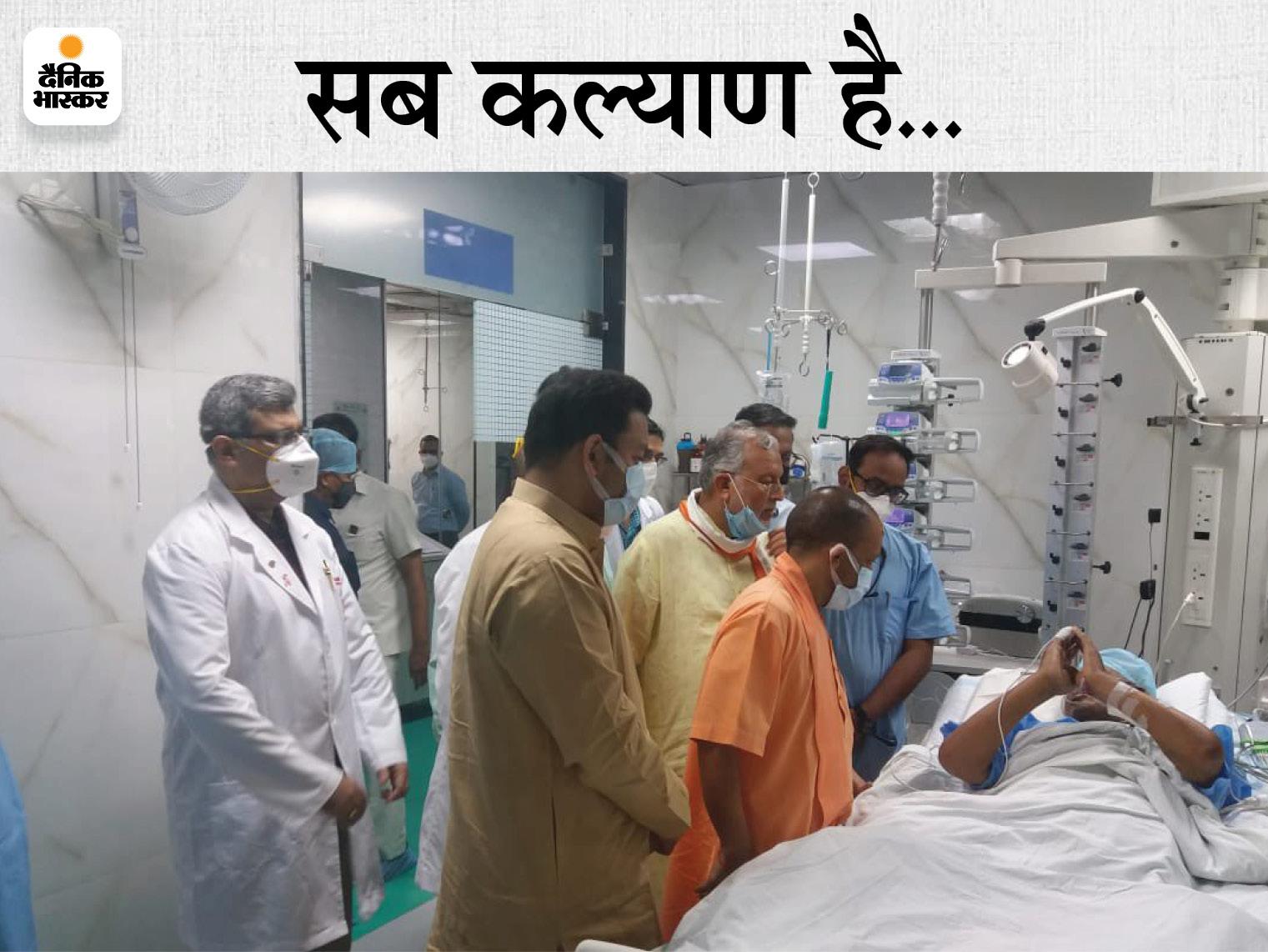 कल्याण CM से बोले- आप बहुत कर रहे मेरी सेवा, अब मैं ठीक हूं; एक दिन पहले सांस लेने में तकलीफ बढ़ी थी लखनऊ,Lucknow - Dainik Bhaskar
