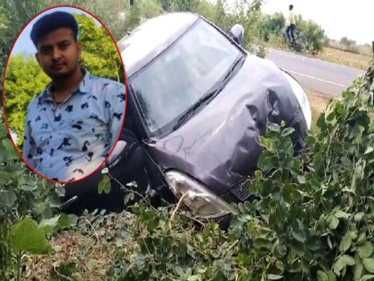 जमीनी विवाद में दबंगों ने चलती कार में युवक को मारी गोली, गाड़ी बेकाबू होकर पलटी; पुलिस छानबीन में लगी|आगरा,Agra - Dainik Bhaskar