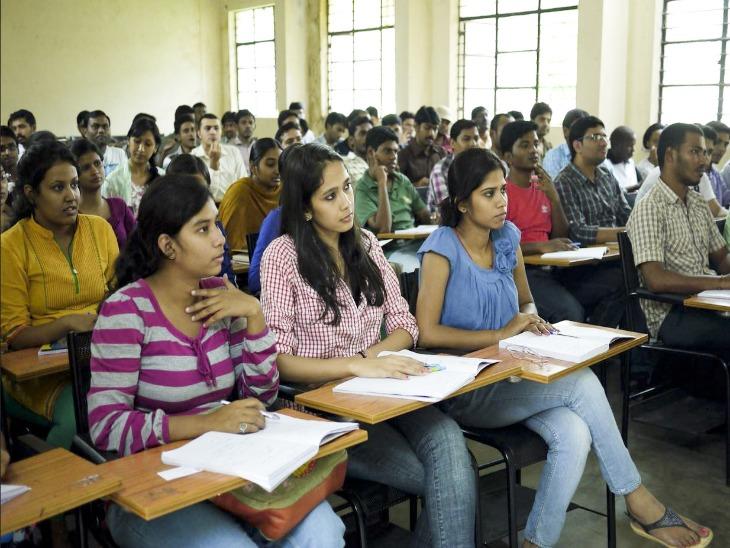 नए एकेडमिक सेशन से हिंदी समेत 11 क्षेत्रीय भाषाओं में होगी बी.टेक की पढ़ाई, AICTE ने 8 राज्यों के 14 इंजीनियरिंग कॉलेज को दी मंजूरी|करिअर,Career - Dainik Bhaskar