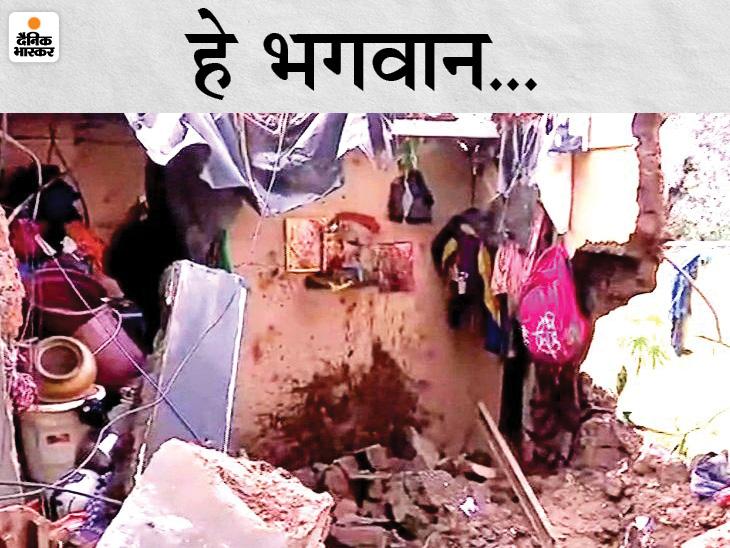 बारिश की वजह से चेंबूर और विक्रोली में लैंडस्लाइड से 28 मौतें, भांडुप-अंधेरी में 1-1 की जान गई|देश,National - Dainik Bhaskar