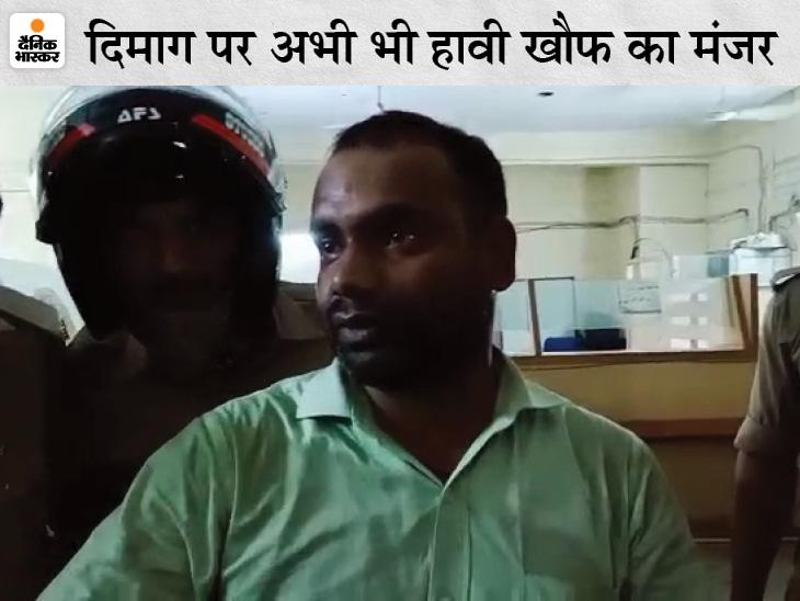 गन प्वाइंट पर स्ट्रांग रूम ले गए बदमाश, डर था कहीं मार न दें; एक साथी बेहोश भी हो गया; आगरा में हुई थी 17 किलो सोने की लूट|आगरा,Agra - Dainik Bhaskar