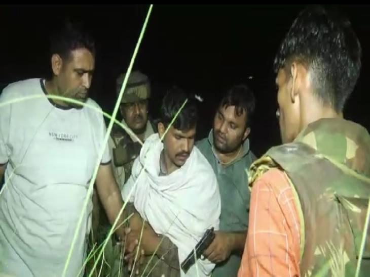 खाद व्यापारी व उसके नौकर के अपहरण केस में फरार चल रहे आरोपी से पुलिस की हुई मुठभेड़, तमंचे सहित युवक गिरफ्तार|कन्नौज,Kannauj - Dainik Bhaskar