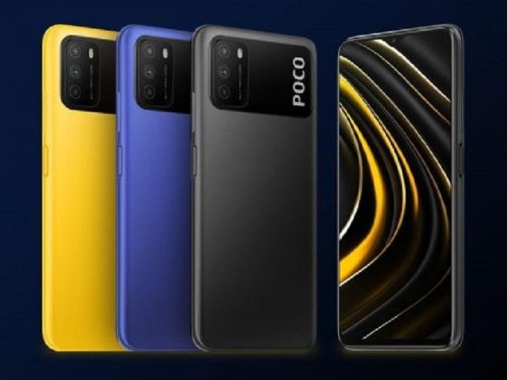 फोन में अब 4GB रैम ऑप्शन मिलेगा, 6,000mAh की दमदार बैटरी से लैस होगा; कीमत 10,499 रुपए|टेक & ऑटो,Tech & Auto - Dainik Bhaskar