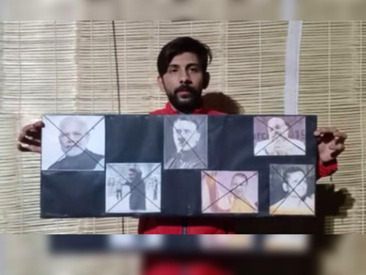 प्रयागराज जेल में बंद अपराधी के सोशल मीडिया अकाउंट से अपलोड हुआ PM-CM के क्रॉस मार्क वाला पोस्टर, FIR दर्ज; आतंकी कनेक्शन खंगाल रही पुलिस|प्रयागराज (इलाहाबाद),Prayagraj (Allahabad) - Dainik Bhaskar