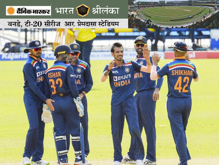 2019 के बाद पहली बार युजवेंद्र चहल और कुलदीप यादव एक साथ खेले। चहल ने ओपनर अविष्का फर्नांडो को आउट कर श्रीलंका को पहला झटका दिया।