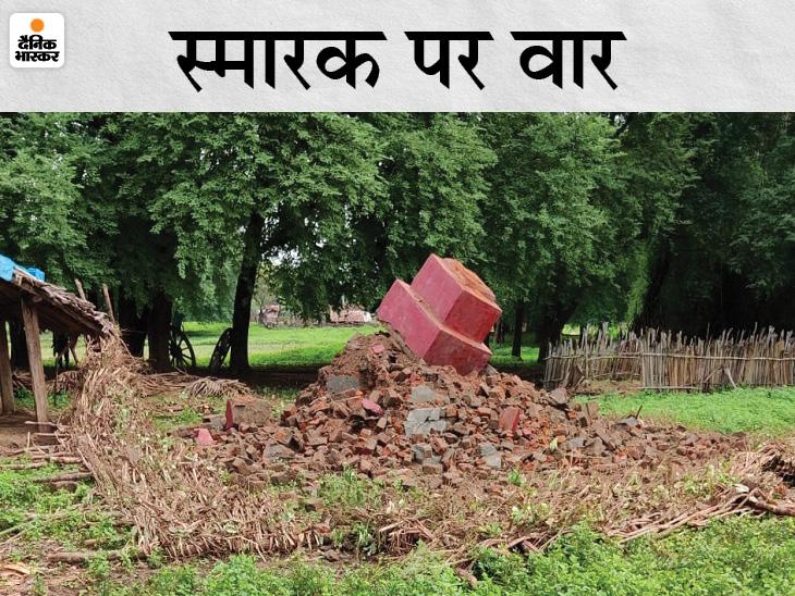 सुकमा में नक्सलियोंने बना रखा था स्मारक, जवानों ने देखा तोIED ब्लास्ट कर किया ध्वस्त; इलाके में सर्च अभियान जारी|छत्तीसगढ़,Chhattisgarh - Dainik Bhaskar