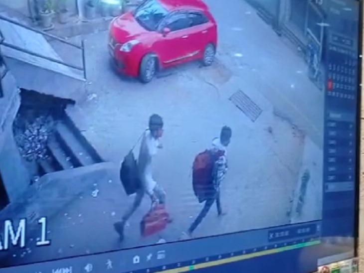 दुकान के बाहर लगे सीसीटीवी से मिले फुटेज में प्रकाश बैग और उसका साथी बैग ले जाता हुआ दिख रहा है।