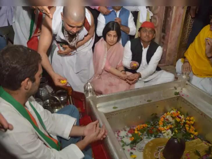 फोटो 2017 विधानसभा चुनाव के दौरान की है। सपा-कांग्रेस गठबंधन के दौरान राहुल गांधी और अखिलेश यादव एक साथ काशी पहुंचे थे। यहां दोनों ने काशी विश्वनाथ का जलाभिषेक किया था।