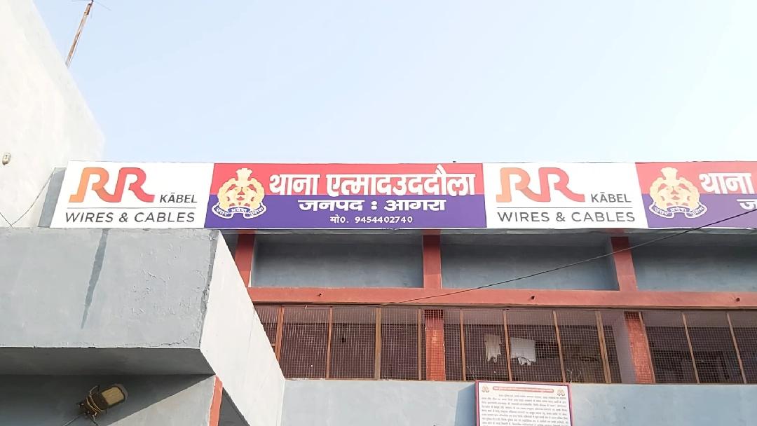 पुलिस ने आरोपी को हिरासत में ले लिया है और पीड़िता का मेडिकल कराया जा रहा है। - Dainik Bhaskar