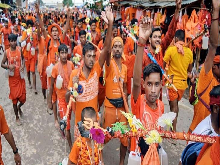 सरकार ने सुप्रीम कोर्ट को बताया कि कांवड़ संघों ने ही लिया है यात्रा स्थगित करने का फैसला, जज बोले- उल्लंघन पर कड़ी कार्रवाई करें लखनऊ,Lucknow - Dainik Bhaskar