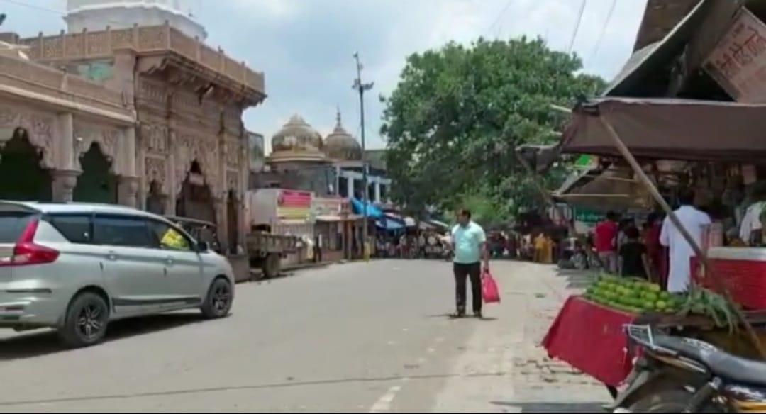 आज से गोवर्धन की सीमाएं सील, कोरोना के कारण बाहर से आने वाले श्रद्धालु नहीं कर सकेंगे परिक्रमा|उत्तरप्रदेश,Uttar Pradesh - Dainik Bhaskar