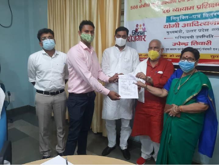 यूपी में 508 विकास दल अधिकारी को सीएम ने दिए नियुक्ति पत्र, मेरठ में वर्चुअल वितरण|मेरठ,Meerut - Dainik Bhaskar