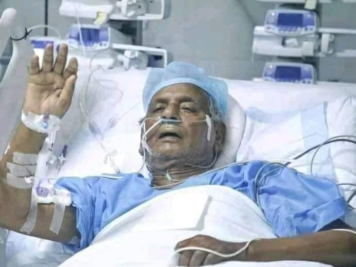डॉक्टरों ने सांस लेने में तकलीफ बढ़ने पर वेंटिलेटर पर रखा, ICU मेडिकल टीम कर रही मॉनिटरिंग; परिजनों को पीजीआई बुलाया गया लखनऊ,Lucknow - Dainik Bhaskar