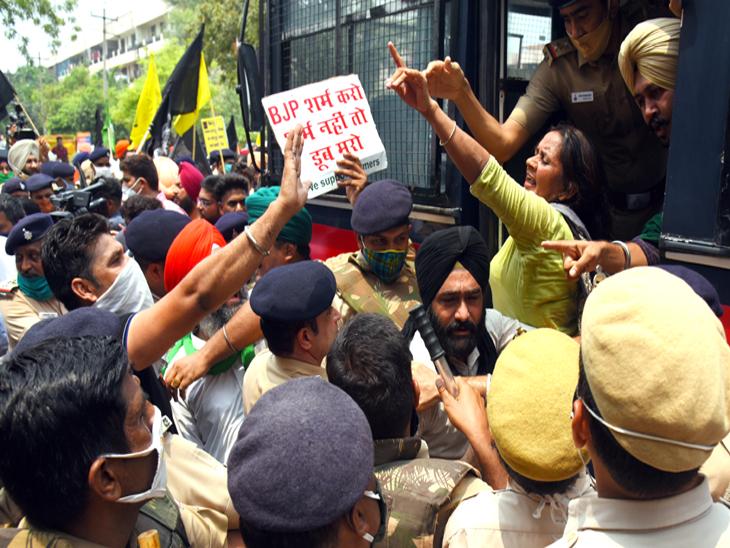 शहर में किसानों ने बीजेपी नेताओं का विरोध किया जिसमें कई लोग शामिल हुए