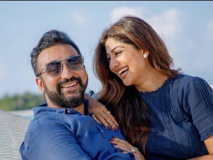 बॉलीवुड ऐक्ट्रेस शिल्पा शेट्टी के पति और राज कुंद्रा मशहूर बिजनेसमैन हैं। - Dainik Bhaskar