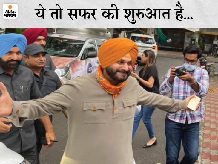 कैप्टन ने बधाई तक नहीं दी, मुलाकात पर असमंजस बरकरार; सिद्धू कैंप का दावा- कैप्टन से समय मांगा है पंजाब,Punjab - Dainik Bhaskar