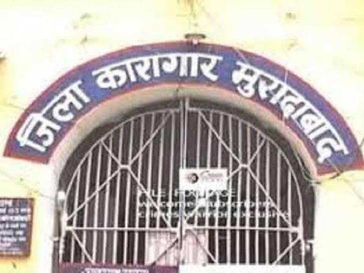 मई में दो माह के लिए जेलों से छोड़े गए थे बंदी, सुप्रीम कोर्ट का आदेश-फिलहाल सरेंडर करने को न कहा जाए|मुरादाबाद,Moradabad - Dainik Bhaskar