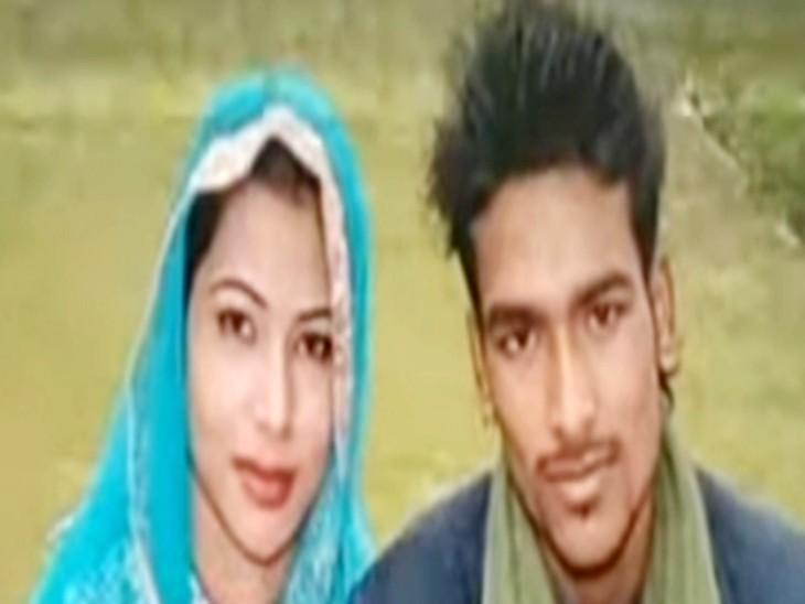 मौत के दस दिन बाद झांसी में कब्र से निकाला गया था शव, पोस्टमार्टम रिपोर्ट आने के बाद पुलिस ने पति को किया गिरफ्तार|झांसी,Jhansi - Dainik Bhaskar
