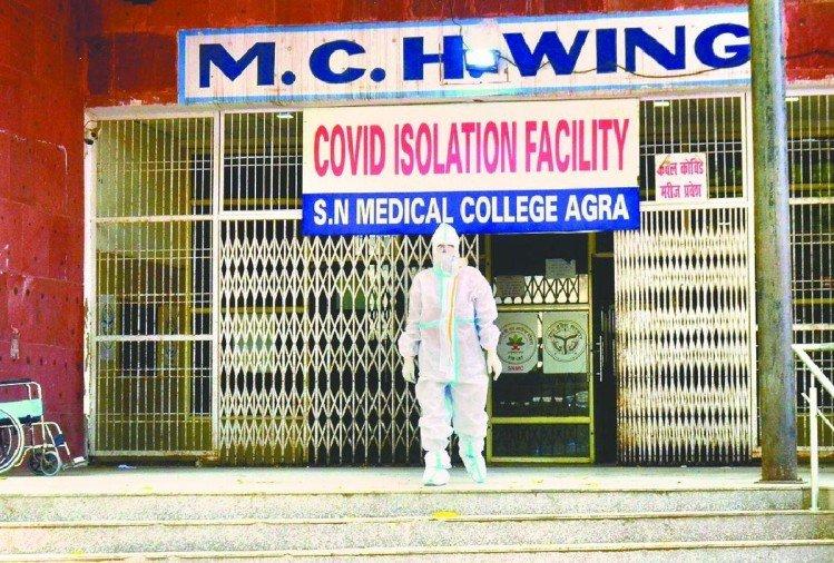 72 घंटों में आगरा में कोरोना का कोई भी नया मामला नहीं आया है। इसके अलावा एसएन मेडिकल कालेज स्थित कोरोना वॉर्ड में भी पूरी तरह खाली हो चुका है। - Dainik Bhaskar