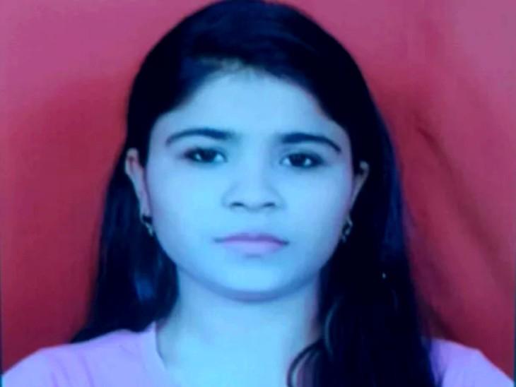 आशंका जताई जा रही है कि 60 रुपये बर्बाद करने की जगह से छात्रा से आत्महत्या कर ली। - Dainik Bhaskar