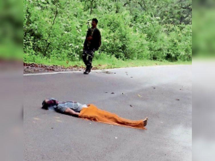 सुकमा में 20 ग्रामीणों को छुड़ाने गए 14 लोग वहीं रुके, नारायणपुर में 1 जवान शहीद|भिलाई,Bhilai - Dainik Bhaskar