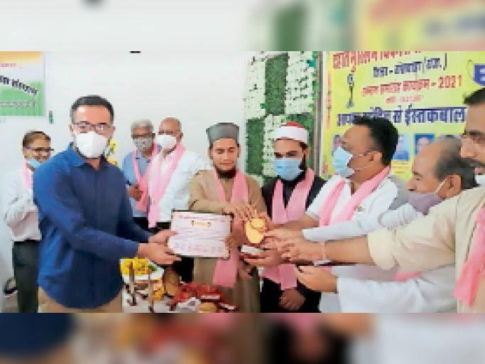 देहात मुस्लिम समाज की ओर से हुआ आयोजन, आरएएस में चयनित मुस्लिम प्रतिभा का भी किया बहुमान बांसवाड़ा,Banswara - Dainik Bhaskar