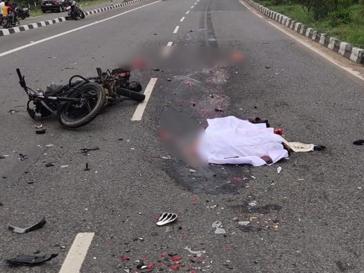 सड़क पर बिखरे शव के टुकड़े और क्षतिग्रस्त बाइक।