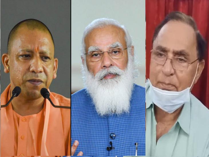 पूर्व मंत्री ने कहा- नेतृत्व ने नरमी नहीं बरती तो UP विधानसभा चुनाव पार्टी हार सकती है, देश कोडिक्टेटरशिप की ओर नहीं जाने देना चाहिए अलवर,Alwar - Dainik Bhaskar